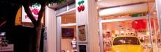 Pacha Shop IBIZA
